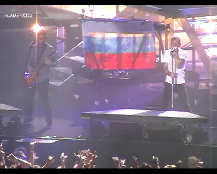 Linkin Park From The Inside 320 скачать